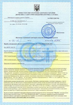 russian hair certificate of authentication